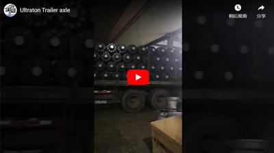 Ultraton Trailer Achse